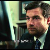 【まとめ】Huluで観れるおすすめ映画【ヒューマンドラマ編・2000年代】