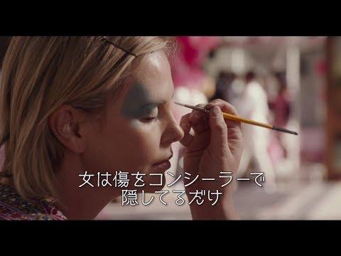 【まとめ】2018年8月公開のおすすめ映画紹介
