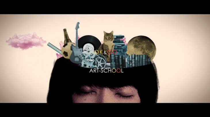 【感想】ART-SCHOOL「In Colors」(2018年)